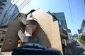 東京都目黒区、神泉駅徒歩13分の築27年 3階建の賃貸マンション