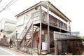 東京都狛江市、狛江駅徒歩12分の築29年 2階建の賃貸アパート
