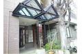 東京都世田谷区、池ノ上駅徒歩10分の築22年 3階建の賃貸マンション