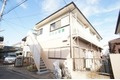 東京都狛江市、狛江駅徒歩11分の築32年 2階建の賃貸アパート