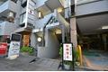 東京都文京区、西日暮里駅徒歩7分の築28年 4階建の賃貸マンション