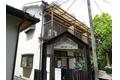 東京都三鷹市、仙川駅徒歩8分の築26年 2階建の賃貸アパート