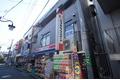 東京都狛江市、喜多見駅徒歩14分の築26年 4階建の賃貸マンション