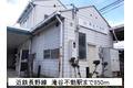 前田空調倉庫