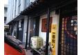 愛知県豊田市、梅坪駅徒歩12分の築43年 5階建の賃貸マンション
