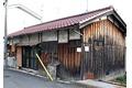 浅井文化住宅